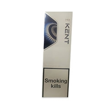 Picture of Kent HD Blue Rounded Pack Cigarettes