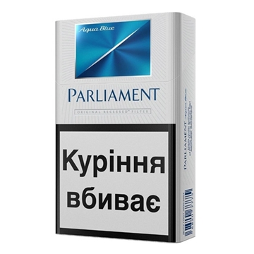 Picture of Special Price-Parliament Aqua Blue King Size Cigarettes
