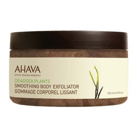 Picture of AHAVA PLANTS ALG PEELING INTEN